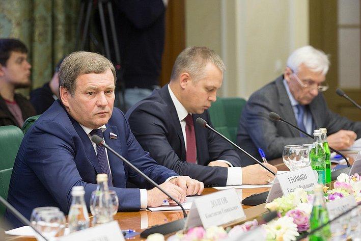 Комитет по поддержке Украины-5