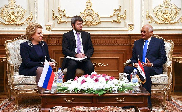 Встреча Председателя СФ В.Матвиенко сПредседателем Палаты депутатов Арабской Республики Египет Али Абдель Алем