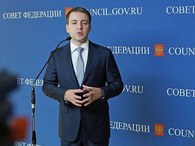 331 заседание Совета Федерации подход Никифоров