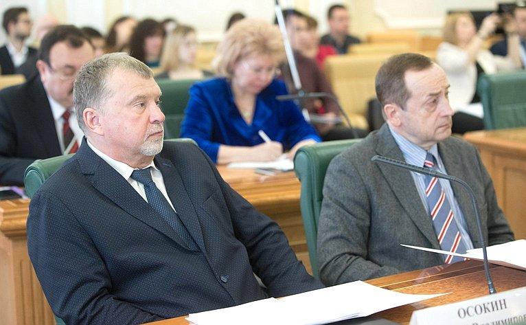«Круглый стол» натему «Гарантии адвокатской деятельности: профессиональный исоциальный аспекты»