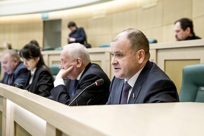 366-е заседание Совета Федерации Чернышев