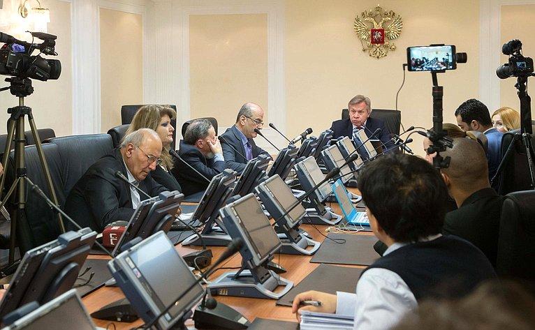 Встреча А.Пушкова сАссоциацией иностранных корреспондентов