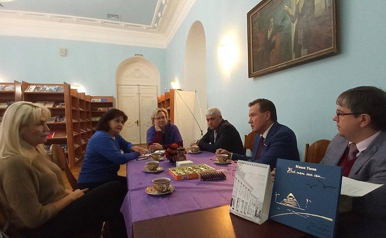 Сергей Рябухин встретился состудентами ипроинспектировал строительство физкультурного комплекса вуза
