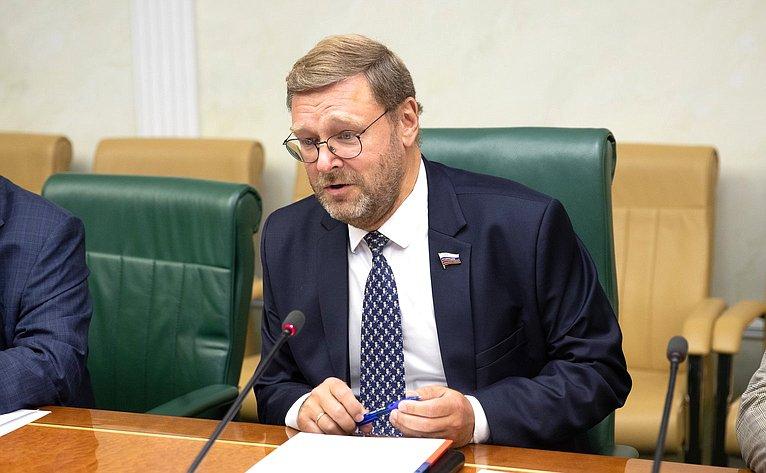 КонстантинКосачев