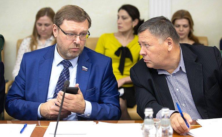 Константин Косачев иСергей Калашников