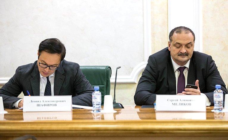 Леонид Шафиров иСергей Меликов