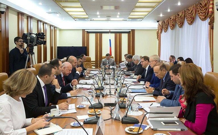 Совместное заседание Комитета Совета Федерации помеждународным делам иПостоянной комиссии повнешним сношениям Национального Собрания Республики Армения