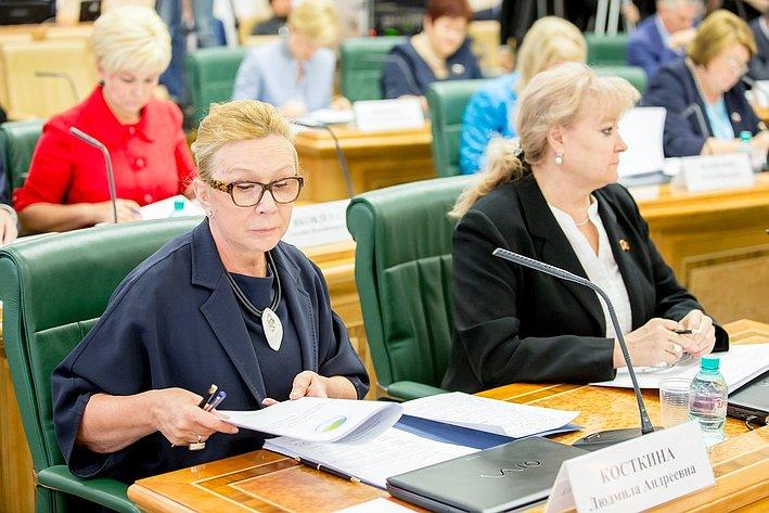 Л. Косткина Заседание Организационного комитета Евразийского женского форума