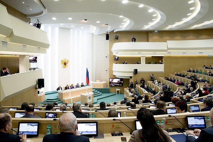 367-е заседание Совета Федерации Зал