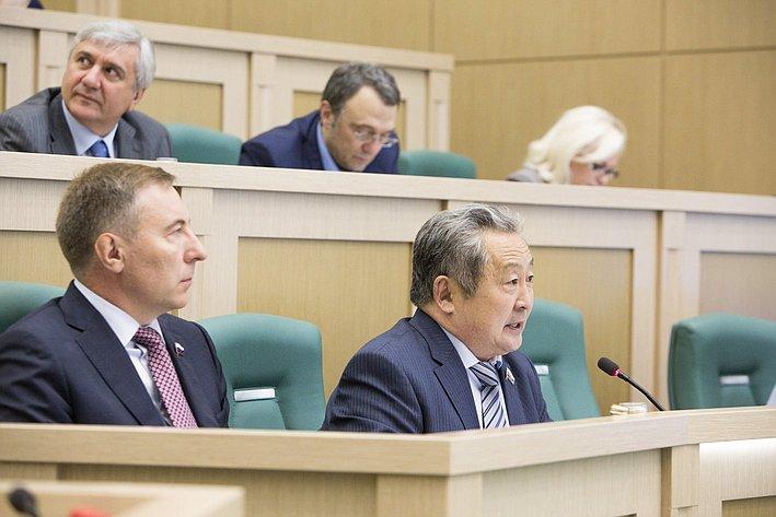 356 заседание СФ Тулохонов