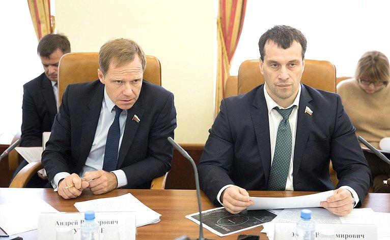 Заседание рабочей группы посовершенствованию правового регулирования вопросов регистрации границ между субъектами Российской Федерации