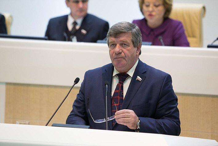 Пожитков 383-е заседание Совета Федерации