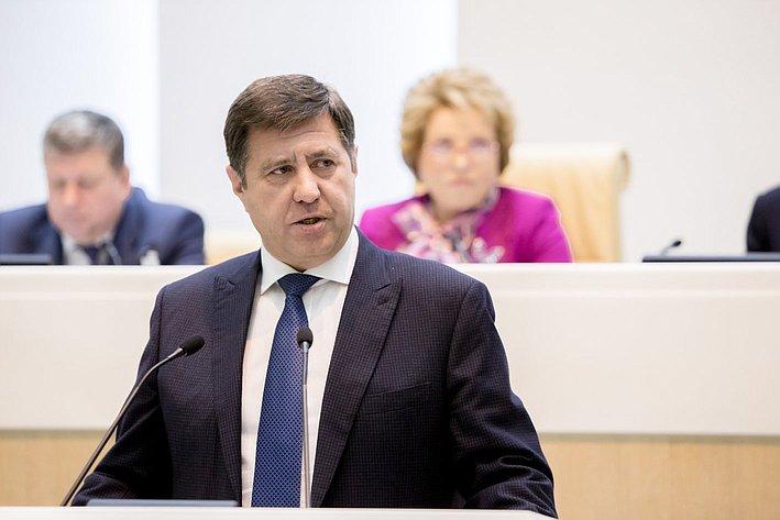 А. Голушко 371-е заседание Совета Федерации