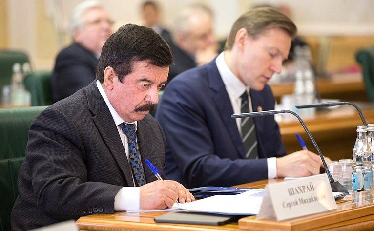 С. Шахрай