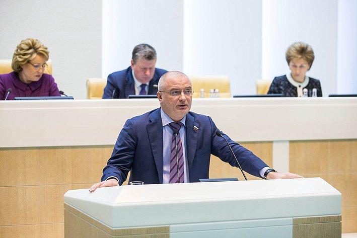 Клишас 383-е заседание Совета Федерации