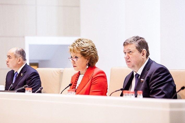 353 заседание СФ Матвиенко 2