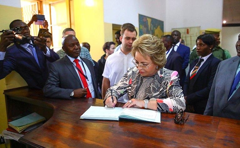 Официальный визит делегации Совета Федерации воглаве сПредседателем СФ В.Матвиенко вЗамбию