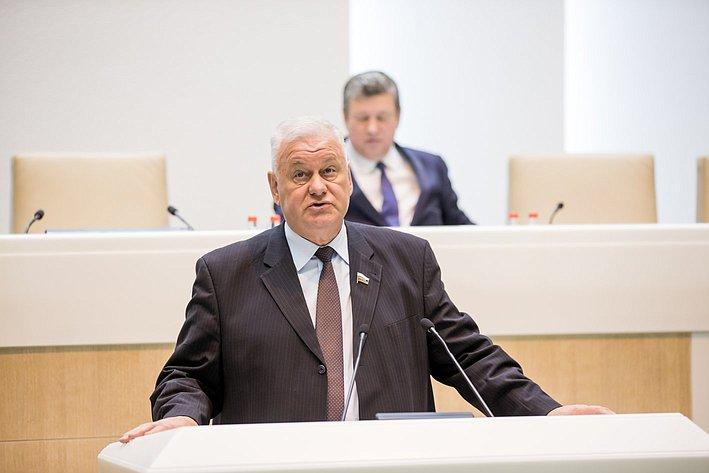 356 заседание СФ Едалов