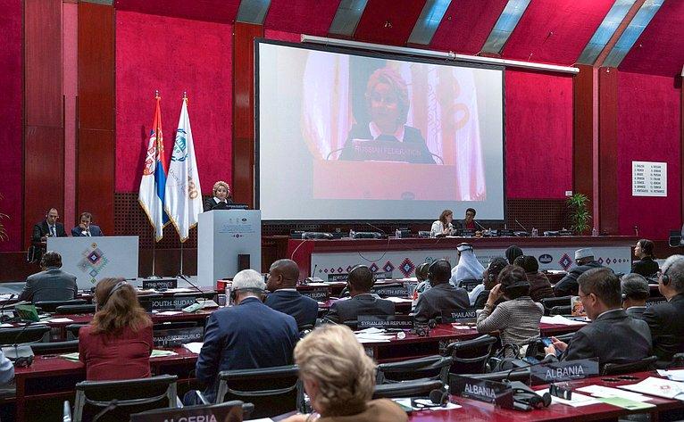 Выступление В.Матвиенко напленарном заседании 141-й Ассамблеи МПС