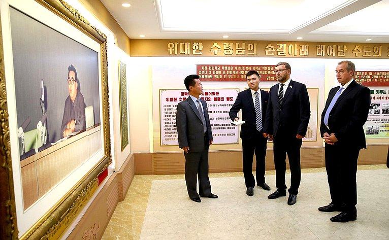 Посещение дома-музея Ким Ир Сена