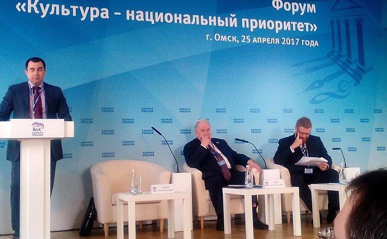 С. Попов принял участие вконференции повопросам реставрации памятников культурного наследия