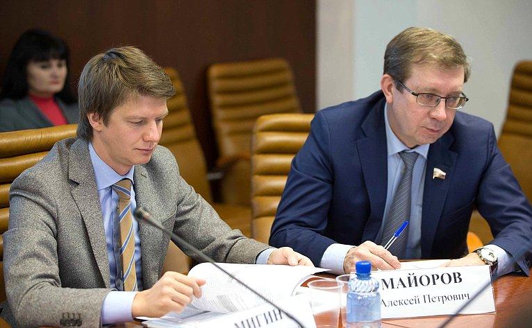 Заседание рабочей группы при Комитете СФ поэкономической политике посовершенствованию законодательства РФ всфере защиты прав потребителей