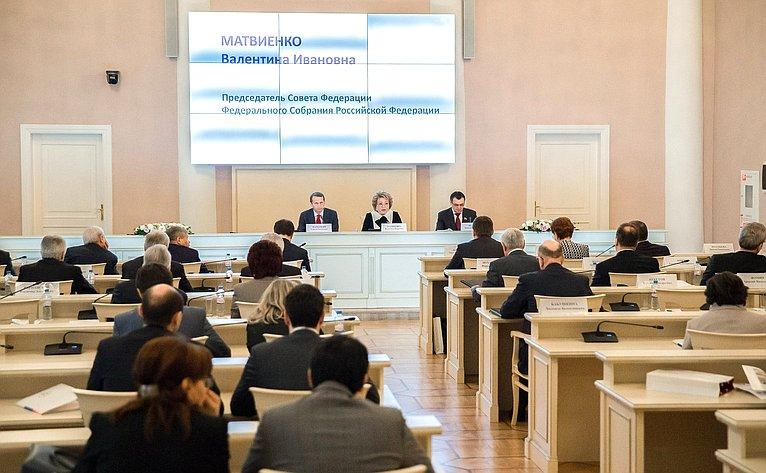 В. Матвиенко вСанкт-Петербурге назаседании Президиума Совета законодателей