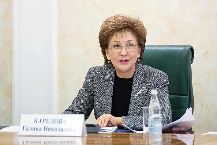 Карелова. Заседание Совета по местному самоуправлению при верхней палате парламента