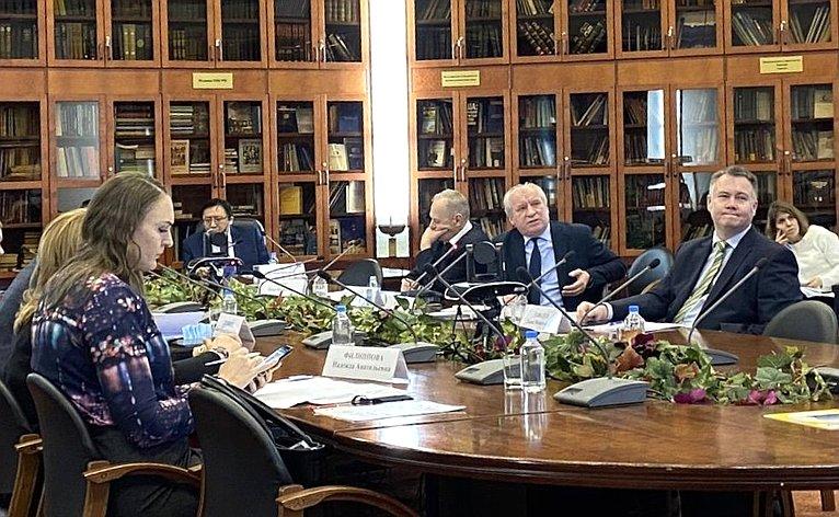 Расширенное заседание Секции транспортного иинфраструктурного развития Арктической зоны РФ Совета поАрктике иАнтарктике при СФ