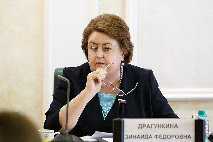 З. Драгункина Заседание Совета по вопросам интеллектуальной собственности, посвященное обсуждению проекта концепции долгосрочной государственной стратегии в области интеллектуальной собственности