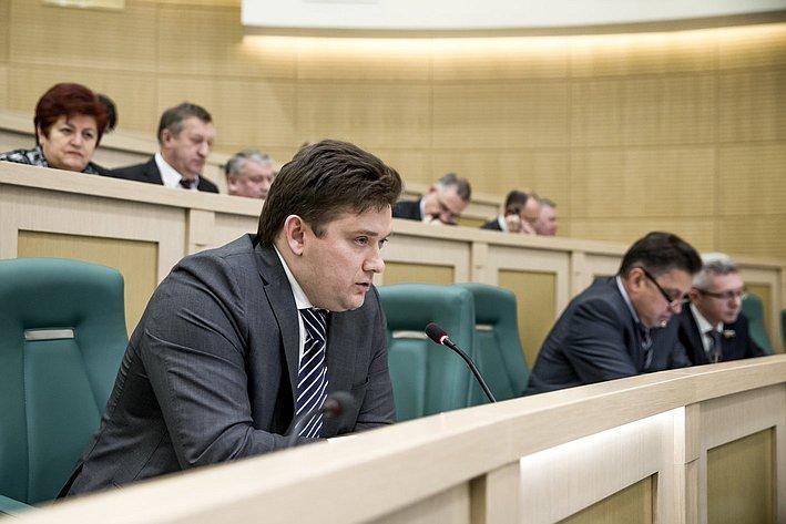 366-е заседание Совета Федерации Журавлев