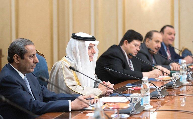 Встреча В. Матвиенко сглавой МИД Саудовской Аравии А. Аль-Джубейром