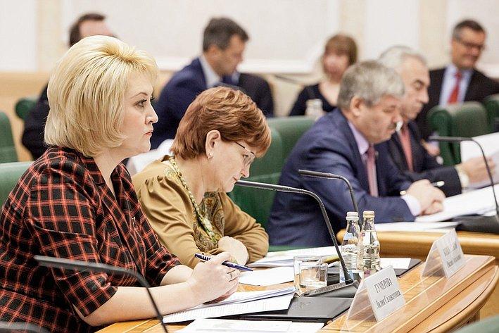 Л. Гумерова Президиум Совета законодателей