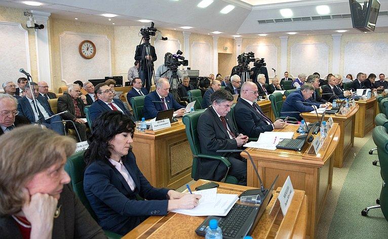 Заседание Научно-экспертного совета, посвященное анализу основных положений Послания Президента РФ Федеральному Собранию иразработке законодательных мер поих обеспечению