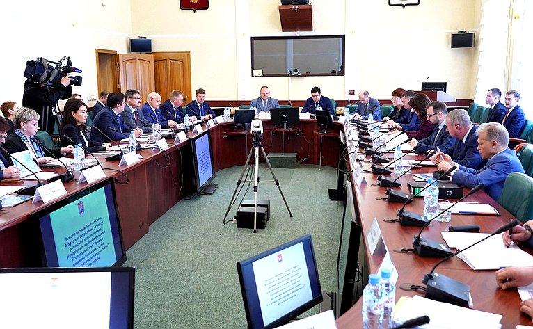 Выездное совещание Комитета Совета Федерации пофедеративному устройству, региональной политике, местному самоуправлению иделам Севера вКалининграде