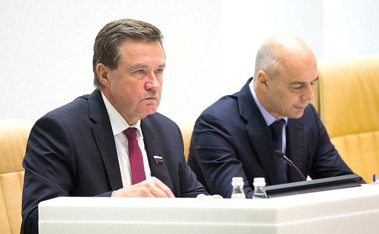 С. Рябухин иА. Силуанов