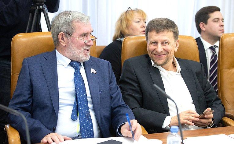 Александр Ермаков иВадим Харлов