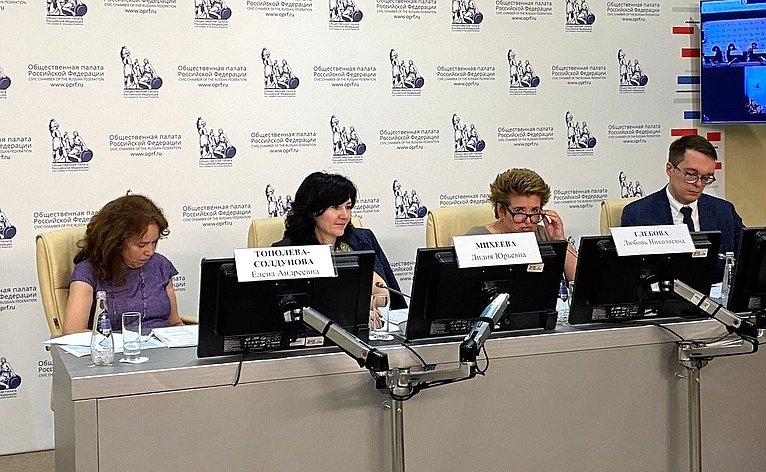 Заседание Совета при Председателе СФ повзаимодействию синститутами гражданского общества