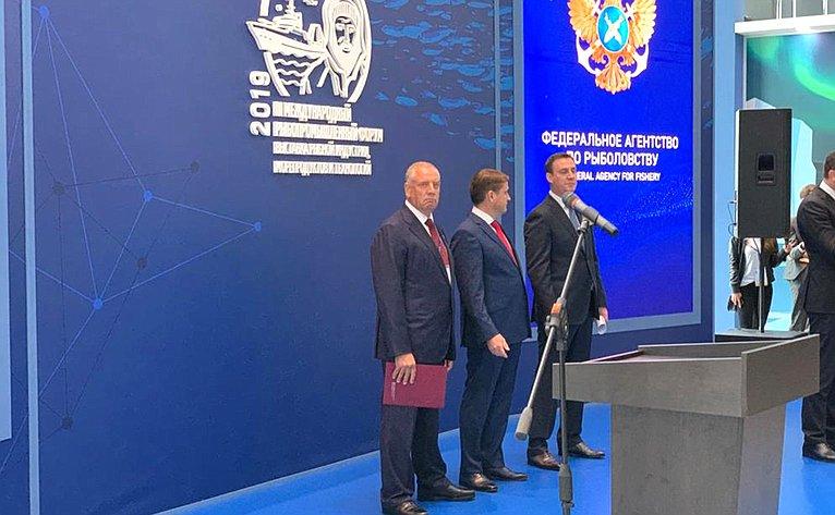 Сергей Митин принял участие вработе III Международного рыбопромышленного форума