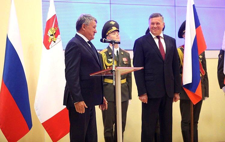 Ю. Воробьев принял участие вцеремонии инаугурации губернатора Вологодской области