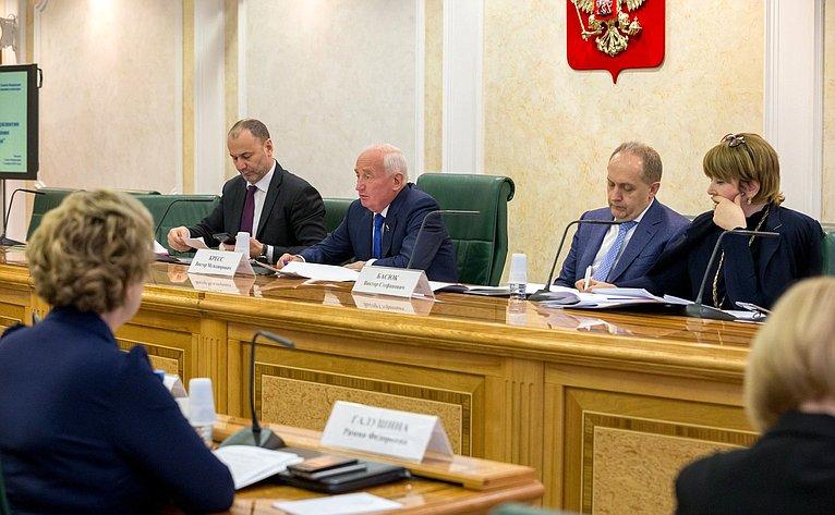 «Круглый стол» натему «Осостоянии иперспективах развития педагогического образования вРоссийской Федерации»