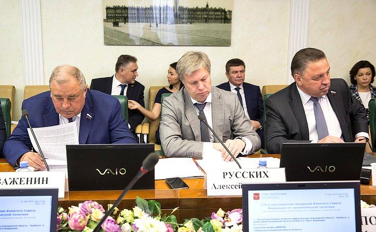 Расширенное заседание Комитета СФ поэкономической политике сучастием представителей Кемеровской области— Кузбасса