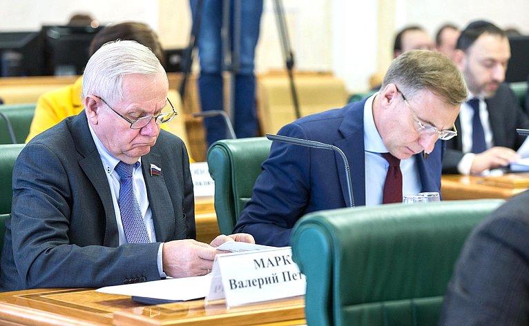 В. Марков