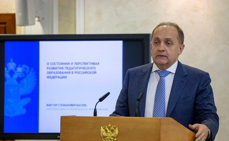 Виктор Басюк