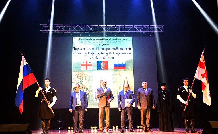 Владимир Лакунин принял участие вторжественном концерте, проводимом Ростовской региональной грузинской национально-культурной автономией «Вардзиа»