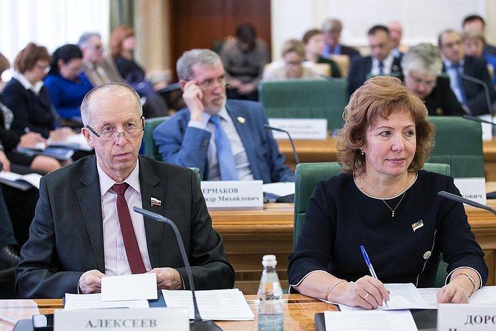 Алексеев. Заседание Совета по местному самоуправлению при верхней палате парламента