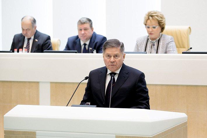 370-е заседание Совета Федерации В. Лебедев