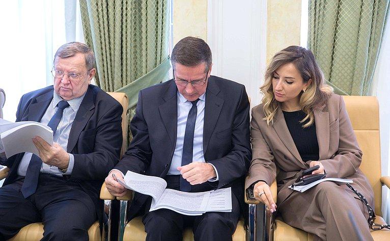 Заседание Совета поАрктике иАнтарктике