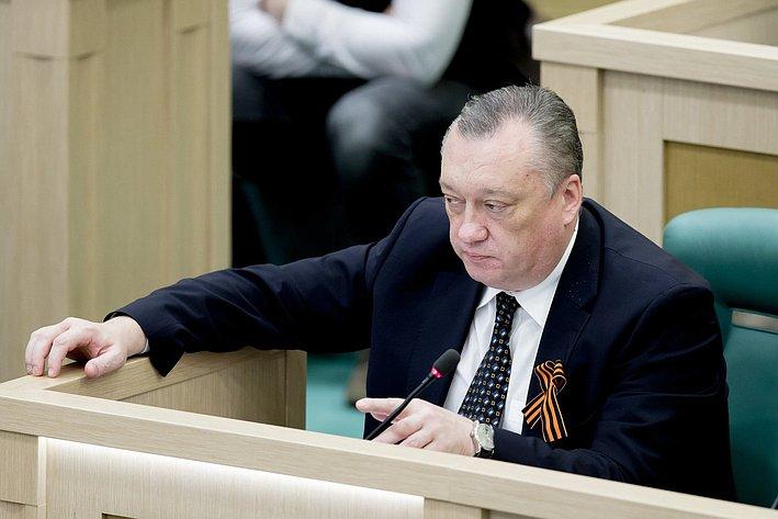 373-е Заседание Совета Федерации Тюльпанов