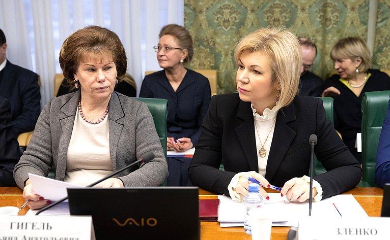 Татьяна Гигель иЕлена Зленко